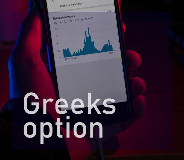 Istilah Yunani/Greeks dalam Opsi